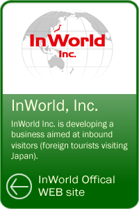 InWorld Official WEB site