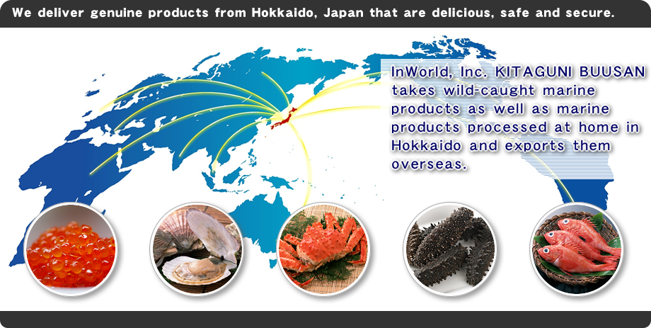 exports fishery products from Hokkaido to overseas hotels and restaurants.